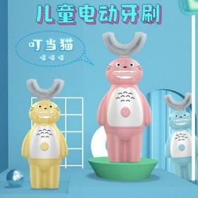 u型儿童电动牙刷宝宝全自动口含
