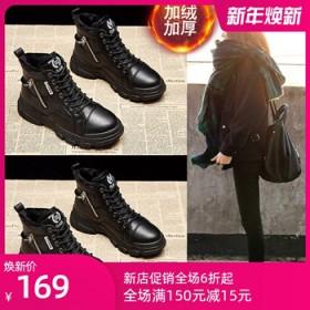 低帮加绒马丁靴女2020冬季新款韩版百搭学生保暖短