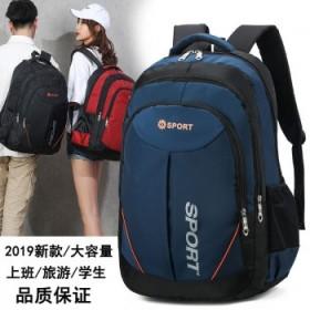超大容量户外旅行双肩包电脑包背包高中初中学生书包