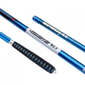 狼王鲤鱼竿碳素超轻超硬长节手竿台钓竿钓鱼竿
