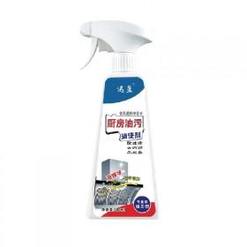 油污清洗剂500g