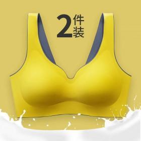 2件泰国乳胶女胸罩收副乳痕美背文晦背心全罩杯调整