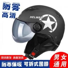 电动摩托车头盔哈雷男女