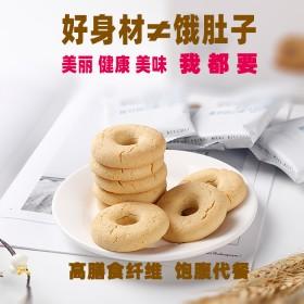 代餐饼干饱腹老虎饼干膳食纤维粗粮低G低热刷脂