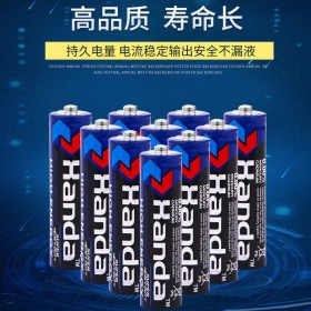 40节碳性干电池5号7号随意选通用空调遥控器剃须刀
