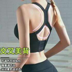 女运动内衣小胸防下垂学生工字性感美背文胸聚拢胸罩