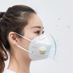20个 【带呼吸阀】KN95口罩