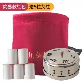 纯艾柱陈年艾绒艾灸艾条艾草红布套钢盒艾灸盒