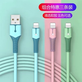 2条】1.5米苹果手机数据线充电线