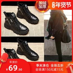 低帮加绒马丁靴女2020冬季新款韩版百搭