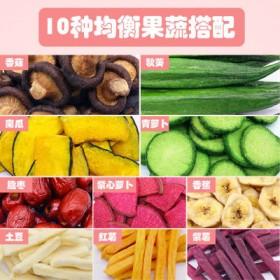 水益农果蔬脆混合果蔬干250g