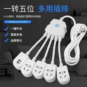 纯铜多功能插座带USB插排八爪鱼转换器地拖插拖线板