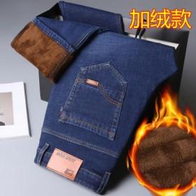 冬弹力牛仔裤男加绒加厚加棉宽松直筒休闲百搭保暖工