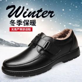 【头层牛皮】冬季真皮加绒保暖棉皮鞋
