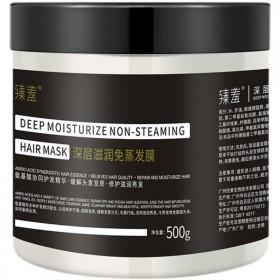 免蒸发膜深层复修滋养水疗护发素改善发质毛躁干枯柔
