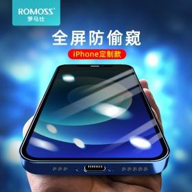 苹果12钢化膜防窥iPhone高清屏幕保护贴膜