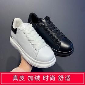 真皮加绒增高小白鞋