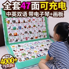 儿童智力开发早教机故事书