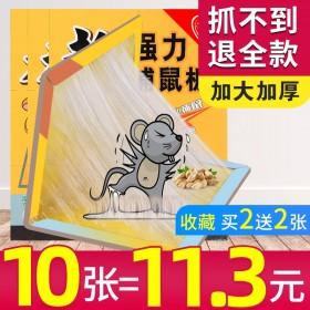 灭鼠杀虫剂强力粘鼠板老鼠贴捕老鼠胶板老鼠药