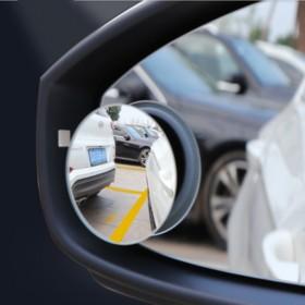 大视野后视辅助镜高清汽车后视镜小圆镜倒车镜子反光镜