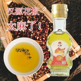 四川特产花椒油60ml特麻 拍2瓶更划算