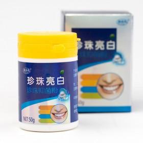 洗牙粉去黄洗白非变美白牙齿神器速傚去洁送8卷卫生纸