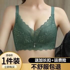 泰国乳胶内衣女聚拢小胸无钢圈文胸防下垂收副乳女胸罩