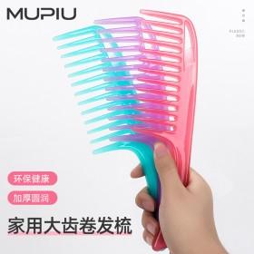 宽齿梳卷发梳大齿梳子长发头梳塑料梳防静电