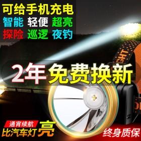 LED头灯强光充电超亮头戴式疝气长续航手电筒远射灯