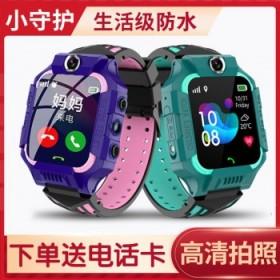 小学生天才儿童电话手表多功能防水电话定位智能手表机