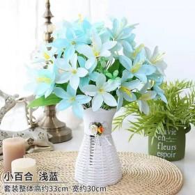 仿真花假花餐桌卧室客厅装饰品摆设塑料花