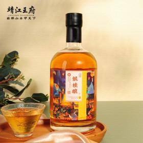 靖江王府 银桂酿桂花果酒青梅酒瓶装礼盒女士低度甜酒