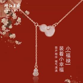 靖江王府 白贝母葫芦S925纯银镶钻项链女气质流苏