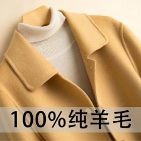 100%羊毛双面绒毛呢大衣短款女小个子外套小香风