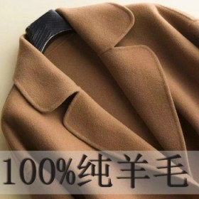 双面呢大衣女中长款100%纯羊毛呢子外套羊绒大衣