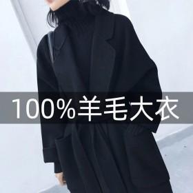 纯手工双面羊绒大衣女秋冬高 端长款羊毛大衣毛呢外套