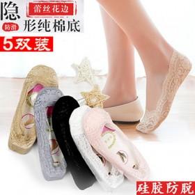5双女士蕾丝隐形船袜纯棉浅口硅胶防滑防脱短女袜子