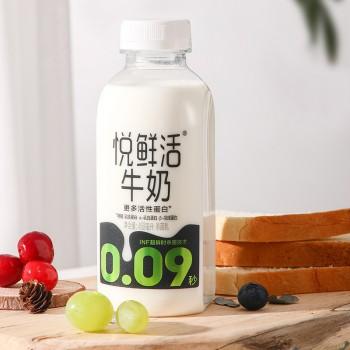 君乐宝悦鲜活鲜牛奶450ml6瓶儿童营养早餐牛乳