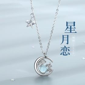 星月项链女锁骨链韩版简约冷淡风网红银饰品生日情人节