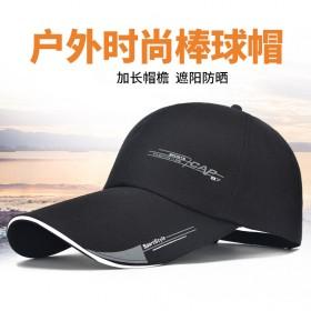 AA男女通用帽子男棒球帽户外遮阳帽鸭舌帽