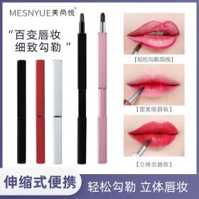 化妆刷美尚悦唇刷口红笔刷遮瑕刷唇线笔刷美妆工具