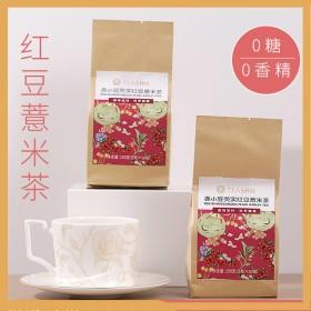束氏赤小豆芡实红豆薏米茶荞麦茶叶花茶代用茶花草茶