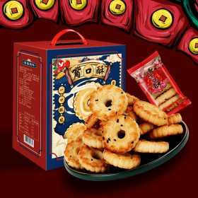 【年货礼盒】嘴口酥饼干720g 【精美礼盒装】