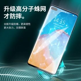 华为手机钢化膜荣耀高清水凝膜防爆屏幕保护贴膜
