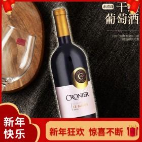 红酒干红葡萄酒南非原瓶原装进口城堡珍藏年货单只礼盒