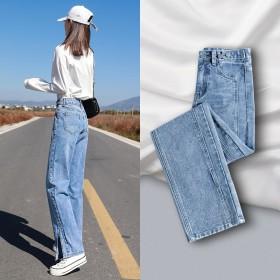 开叉牛仔裤女春装2021年新款直筒宽松高腰显瘦收腹