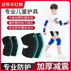 儿童弹力护膝运动护具护肘护腕防摔防寒