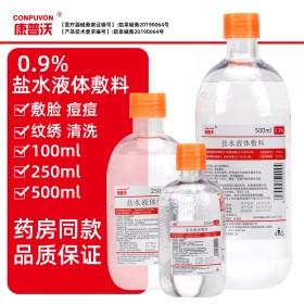 100毫升康普沃生理性盐水液体敷料