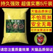 雄黄驱蛇粉5斤装