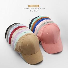 时尚百搭棒球帽女学生显脸小韩版户外出游防晒帽夏季